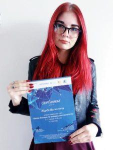 Студенти-філологи стали учасниками проекту  «Школа блогерів та громадських журналістів»