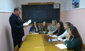 Засідання студентської наукової проблемної групи