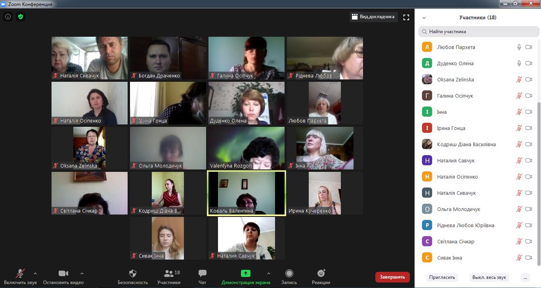 Позачергове засідання вченої ради факультету онлайн