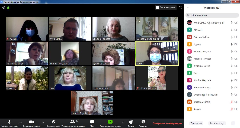 Чергове онлайн-засідання вченої ради
