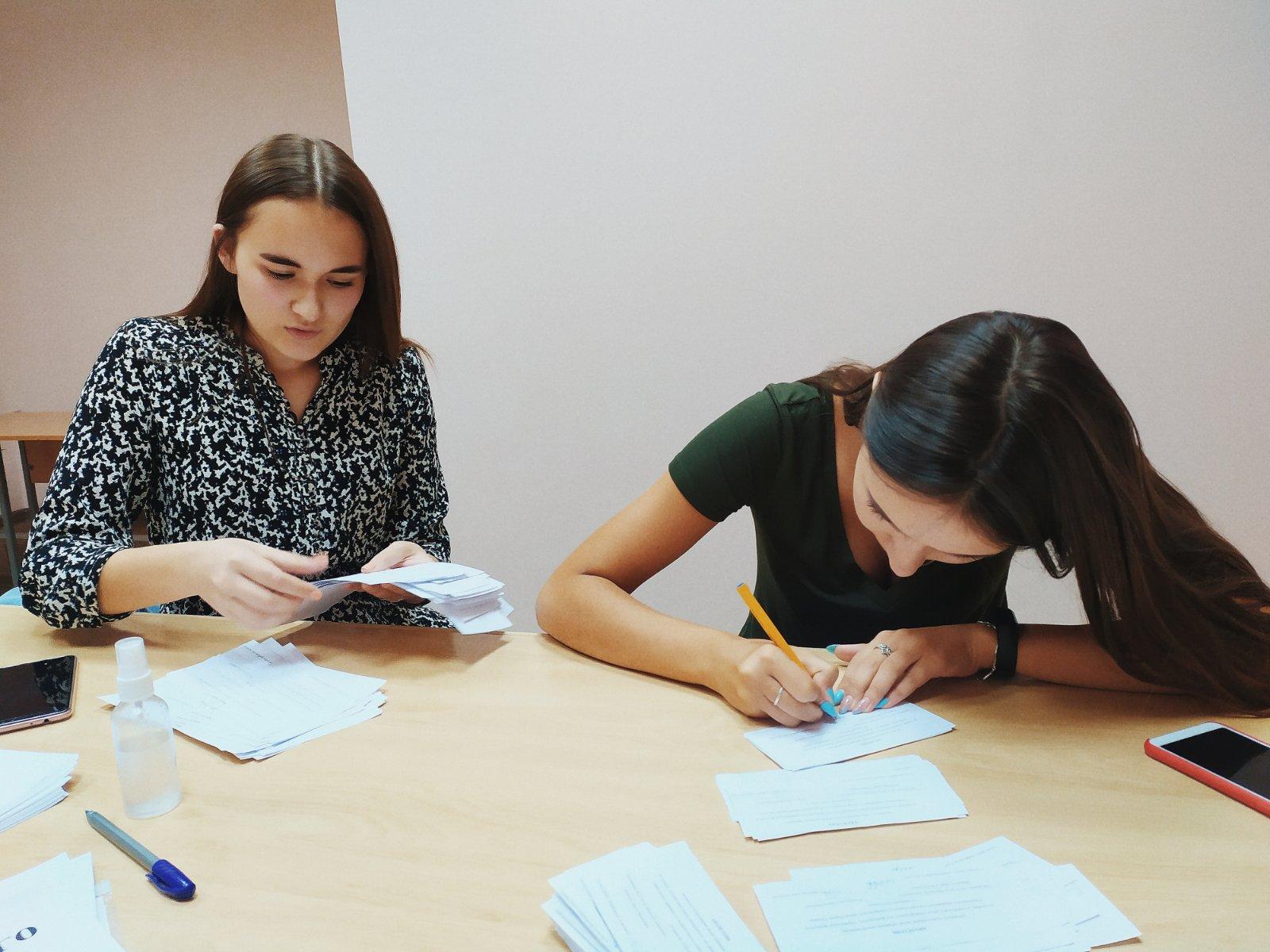 Вибори студентського активу – 2020