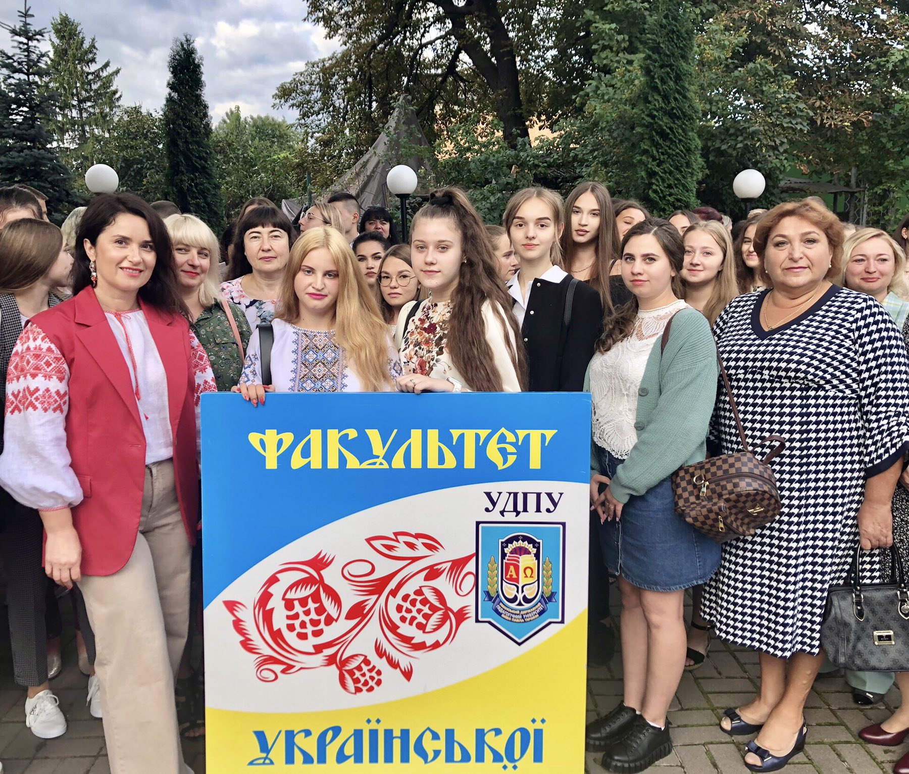День знань на факультеті української філології